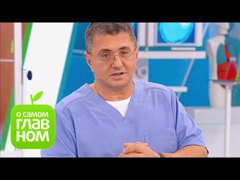 О самом главном: Как справиться с неврозом и паникой, делать ли прививку АКДС, перелом шейки бедра