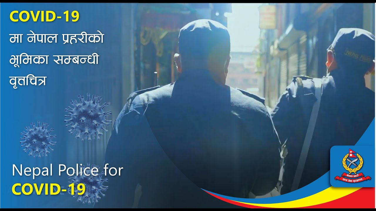Nepal Police for COVID-19  | Nepal Police effort to sensitize public on #COVID19