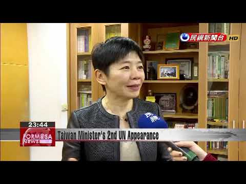 Taiwanese minister Audrey Tang gives Taiwan a voice at UN via live broadcast