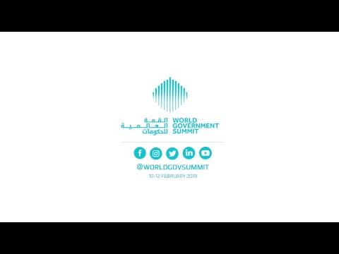 The World Government Summit - Day 3 Livestream