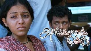 Angadi theru | Angadi theru full movie scenes | Anjali's sister attends age | Mahesh helps Anjali