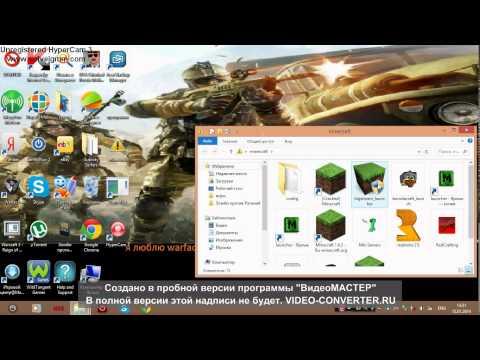 видео: как установить текстур пак на minecraft 1.5.2 windows8