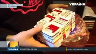 Гуманитарный штаб Рината Ахметова на передовой поддерживает людей медикаментами