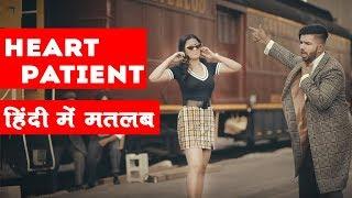 Heart Patient The Landers Lyrics in Hindi