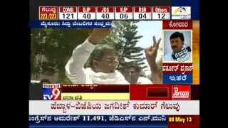 TV9 - Karnataka Assembly Elections 2013 'Results' : Siddaramaiah Reaction After His Win