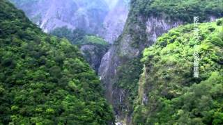 Taiwan National Parks from Above