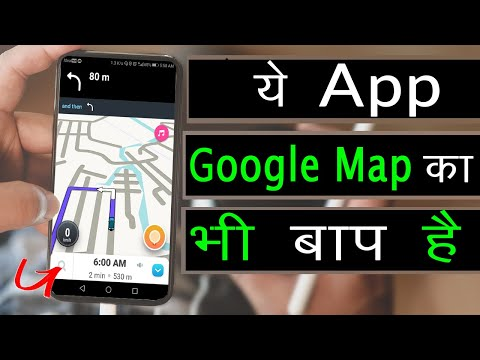Waze GPS Maps App | Google Map App | Best Map App | Android Tricks