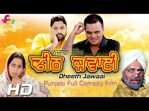 Nazara Singh Dheeth Jawaai - Gurchet Chitarkar - New Comedy Punjabi Movie