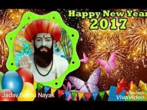 Sevalal bhakti Geet