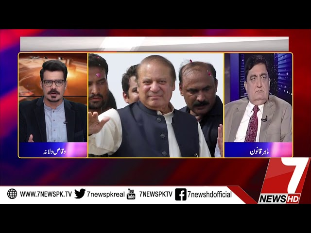 TOP STORY 26 October 2019 |7News Official|