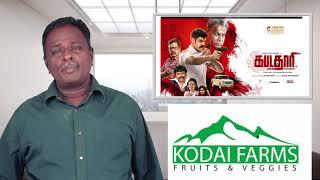 KABADATHARI Review - Kabadathaari - Sibiraj - Tamil Talkies