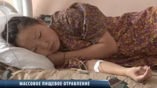 Медээлер Тыва - массовое пищевое отравления в Кызыле