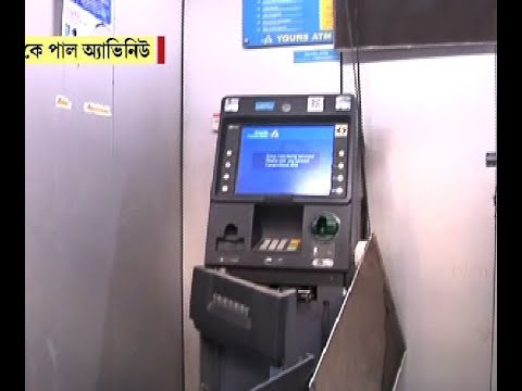 Miscreants allegedly looted an ATM on B K Pal Avenue in North Kolkata