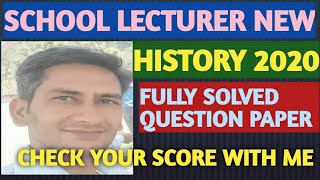 Answer key LECTURER school new history 2020 ,pgt history solved paper,answer key pgt history, hpexam
