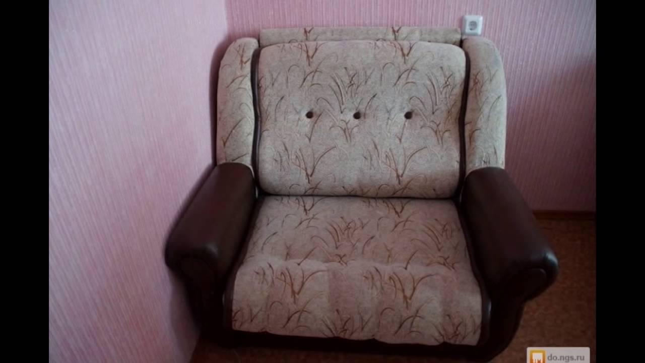 Кресло кровать купить николаев - YouTube