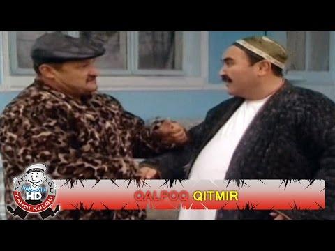Qalpoq - Qitmir | Калпок - Китмир (hajviy ko'rsatuv)