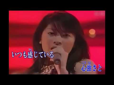 恋しさとせつなさと心強さと~篠原涼子【歌詞付き】 Cover~ぷぅちん with Live★エール