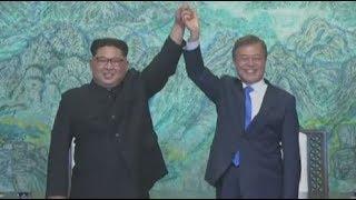 2018 войдет в историю как год мира Северной и Южной Кореи