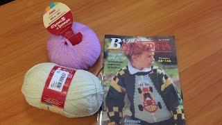 Вязание. Детские шапочка, кофточка и носочки!