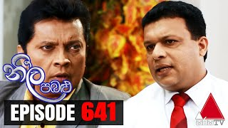 Neela Pabalu - Episode 641 | 16th December 2020 | Sirasa TV Thumbnail