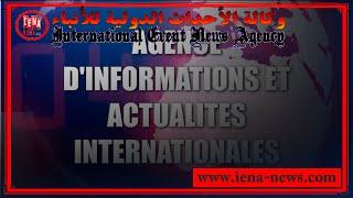 IENA-NEWS وكالة الأحداث الدولية للأنباء