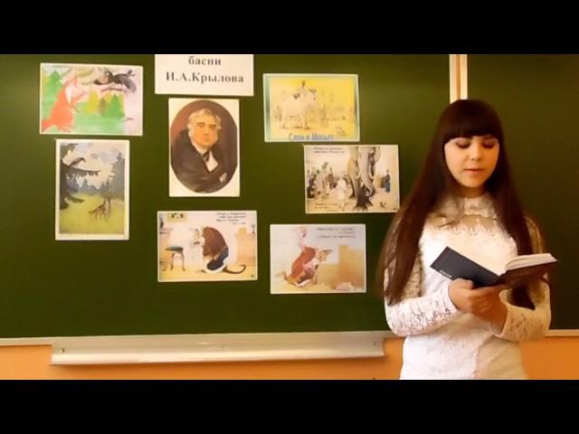 Изображение предпросмотра прочтения – КаринаКоноплина читает произведение «Слон и Моська» И.А.Крылова