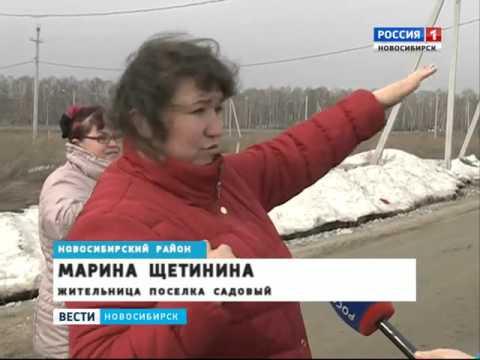 Льготные участки для новосибирских  многодетных се