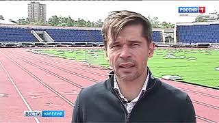 Новое футбольное поле Спартаке