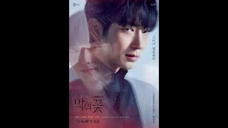 Shin Yong Jae (신용재)- Feel You | The Flower Of Evil | Unofficial OST