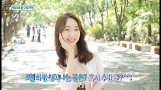 2018 지금은 계양시대_9회썸네일