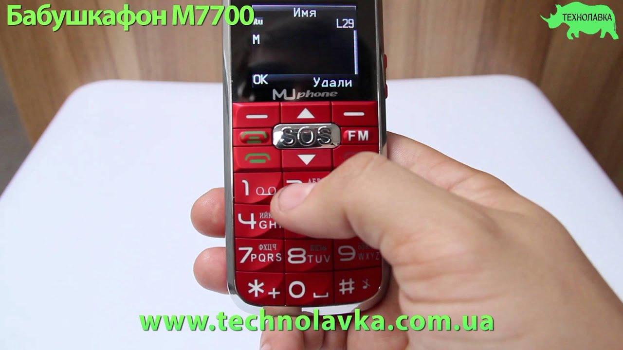 Мобильный телефон philips xenium e311 полное описание с фотографиями, обзоры и отзывы от покупателей, купить philips xenium e311 на 1k. By.