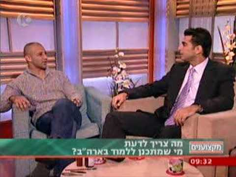 Interview with David Adler on Channel 10's morning show