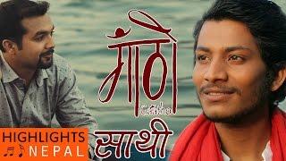 Nepali Movie GAATHO Theme Song | SAATHI | Suraj Bhusal | Najir Husen