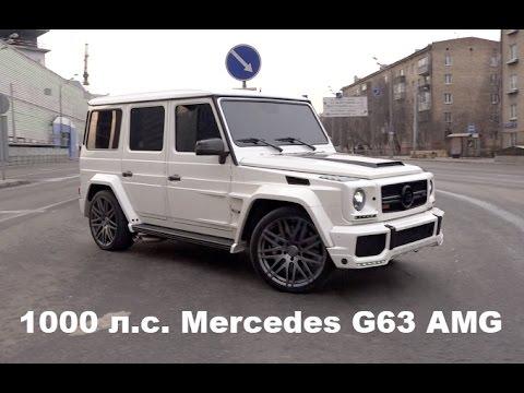 Обзор Mercedes-AMG G63