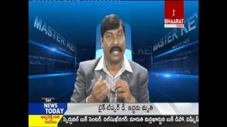 Master Key    Gampa Nageshwer Rao    26-06-2016    Bhaarattoday
