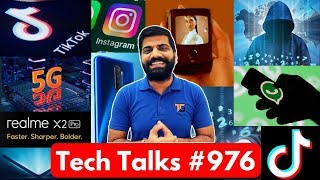 Tech Talks #976 - Indian Army Whatsapp Ban, TikTok Music, Realme CEO iPhone Use, Xiaomi 5G 2020