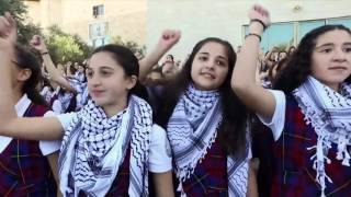 Rosary Sisters Catholic High School in Jerusalem Palestine