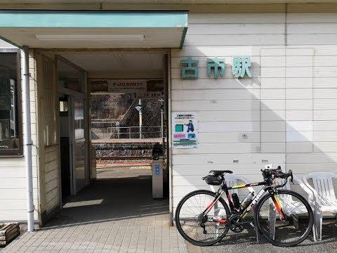 自転車JR古市駅古坂峠 雨が降るなんて ヒルクライム ロードバイク