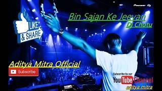 Bin Sajan Ke Jeevan_Hard Dholki Mix    Dj Chotu    Aditya Mitra Official