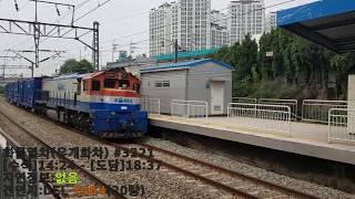 [철도]수색발 제천조차장행 화물열차(#3221) 명학역…