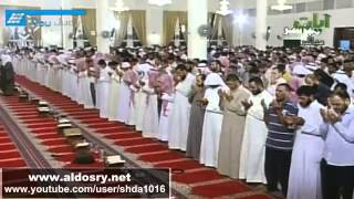 أجهش الكثير منهم بالبكاء تأثراً بدعاء ياسرالدوسري Du'a Ma Sha Allah