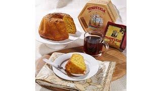 Tortuga Golden Rum Cake   Rum Liqueurflavored Coffee Duo