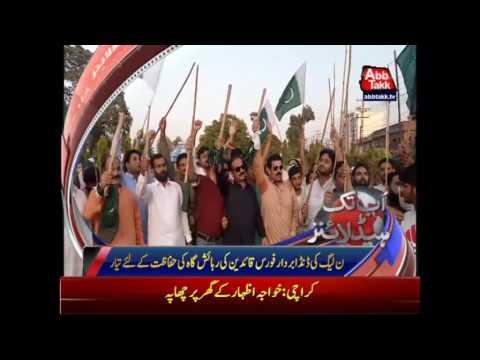 Abb Takk News Headlines 03:00 PM - 16 September 2016