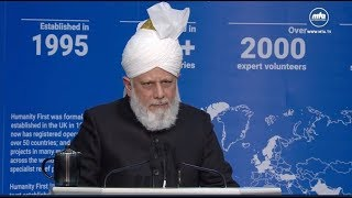 Khalifa addresses Humanity First Conference 2018