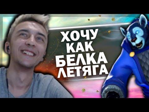 видео: НОВАЯ МЕЧТА МИХАИЛА [by misisipi live]