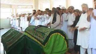 Namaz-e-Janaza Ghazala Javed