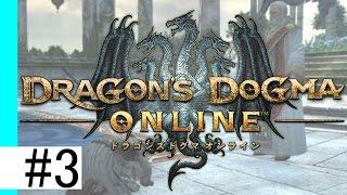 ドラゴンズドグマ オンライン 女性 実況 ライブ配信 #3「回復薬と魔法が使えるようになりたいです」