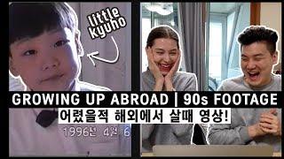 Why I Lived Abroad?   Reaction to 90s Footage 어렸을때 왜 카자흐스탄 & 러시아에 갔나요?(옛날 영상 반응)