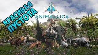 Animallica | Обзор игры | Красота!