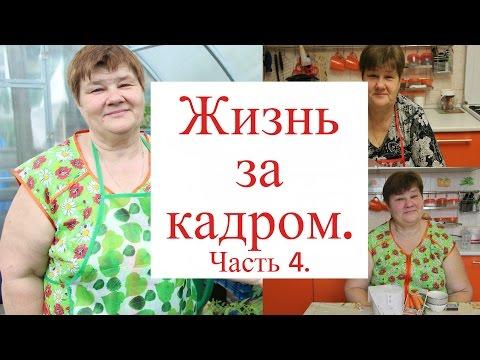 Должностная инструкция старшей медицинской сестры в